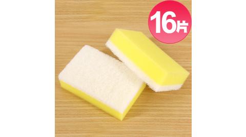 JoyLife 台灣製環保清潔小蘇打海綿菜瓜布16片裝