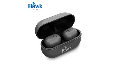 【Hawk 浩客】W768 真無線耳機-黑