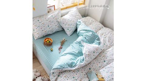 《DUYAN 竹漾》台灣製 100%精梳棉雙人加大床包三件組-晨露凝葉