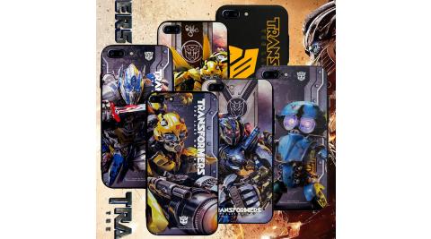 正版授權 變形金剛5  iPhone 8 Plus/iPhone 7 Plus 雙料浮雕保護殼