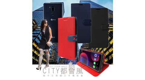 CITY都會風 LG G7+ ThinQ 插卡立架磁力手機皮套 有吊飾孔