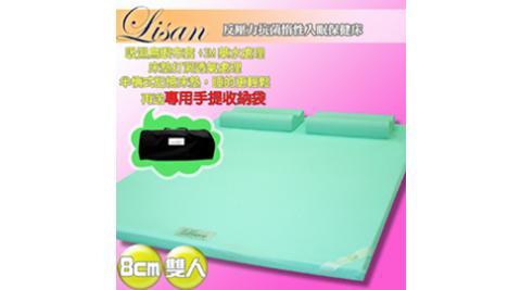 Lisan 反壓力抗菌惰性入眠保健床《8 cm 雙人》