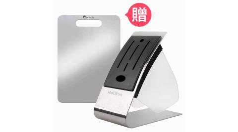 MoLiFun魔力坊 典雅時尚C型白鋼置刀架【送不鏽鋼砧板】