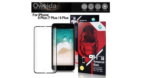 Oweida iPhone 8 Plus7 Plus 6 Plus 3D全滿版鋼化玻璃保護貼-黑色