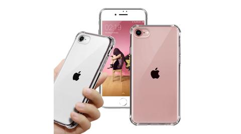 CITY for iPhone SE2 4.7吋 軍規5D防摔手機殼