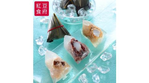 預購《紅豆食府SH》甜心冰粽禮盒(心太軟*3+脆酷花生*3+奶茶波霸*3)