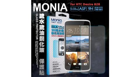 MONIA HTC Desire 828 dual sim 5.5吋 日本頂級疏水疏油9H鋼化玻璃膜