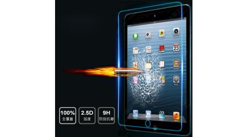 Apple iPad (2019) 10.2吋 平板 抗藍光/滿版/9H玻璃貼 保護貼/保護膜/螢幕貼/鋼化膜