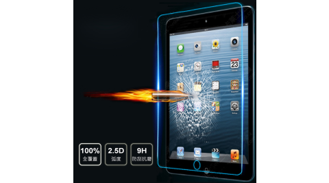 Apple iPad (2019/2020) 10.2吋 平板 抗藍光/滿版/9H玻璃貼 保護貼/保護膜/螢幕貼/鋼化膜