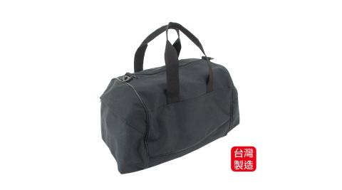 英國熊 梯形旅行袋-二代 PP-B307NED