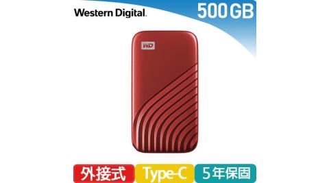 WD 威騰 My Passport SSD 外接固態硬碟 500GB(紅)