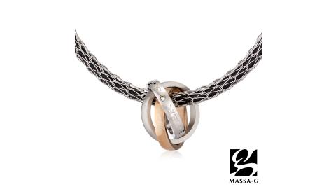MASSA-G【永不分離】玫瑰金鋼墬搭配X1mini 3mm超合金鍺鈦項鍊