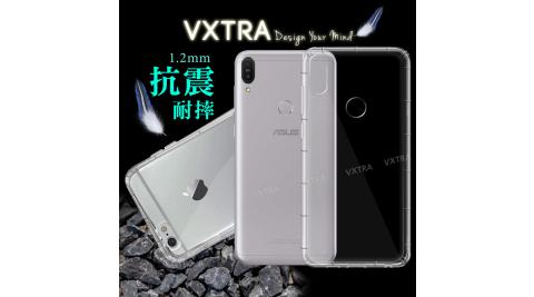 VXTRA 華碩 ASUS ZenFone Max Pro (M1) ZB601KL/ZB602KL 防摔抗震氣墊保護殼 手機殼