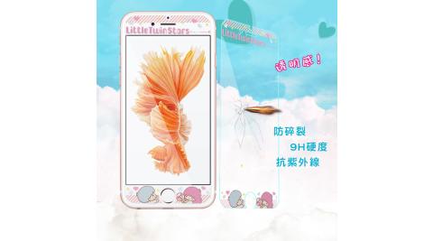 三麗鷗 授權正版 iPhone 6s / i7 / i8 (4.7吋) 全隱形玻璃保護貼(糖果雙子)
