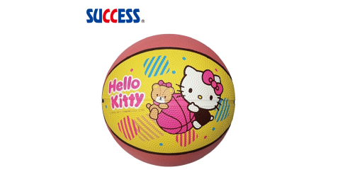 成功SUCCESS kitty 3號兒童籃球 A101