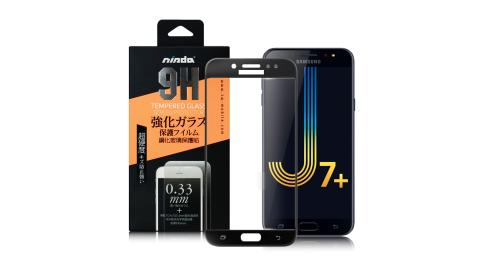 NISDA Samsung Galaxy J7+ 滿版鋼化玻璃保護貼-黑色