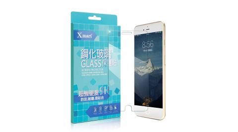 X mart Apple iPhone 7 Plus 5.5吋 強化耐磨防指紋玻璃貼