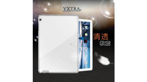 VXTRA 聯想 Lenovo Tab M10 10.1吋 清透磨砂質感 TPU保護軟套 TB-X505F