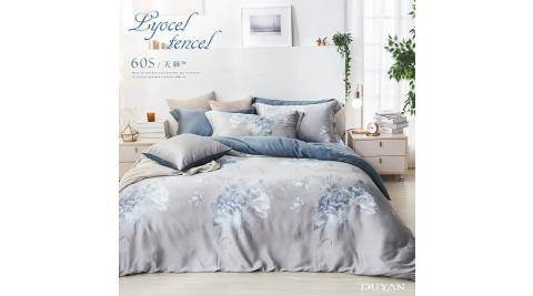 《DUYAN 竹漾》60支天絲雙人床包枕套三件組 - 夢迴牡丹