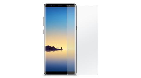 SAMSUNG Galaxy Note8 黑邊曲面滿版縮小版(不卡殼)鋼化玻璃貼