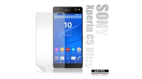 Monia 索尼 Sony Xperia C5 Ultra / E5553 高透光亮面耐磨保護貼 保護膜