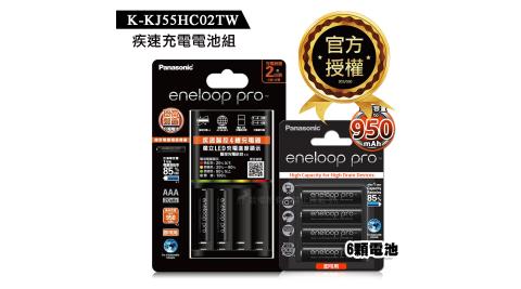 Panasonic eneloop pro 黑鑽疾速智控電池充電組(BQ-CC55充電器+4號6顆) K-KJ55HC02TW