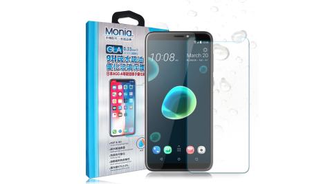 MONIA HTC Desire 12+ / 12 Plus 日本頂級疏水疏油9H鋼化玻璃膜 玻璃保護貼(非滿版)