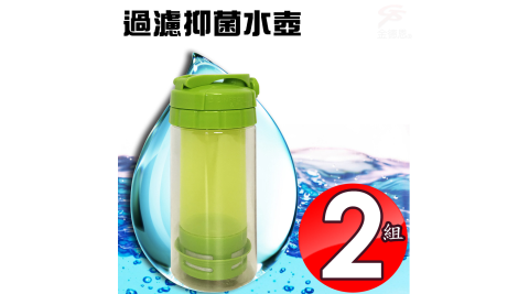 台灣專利製造2組PES水動能運動銀離子隨身濾水壺500ml/過濾器/SGS