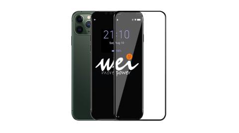 膜力威 for iPhone 11 Pro 5.8 2.5D專利抗藍光滿版玻璃保護貼-黑