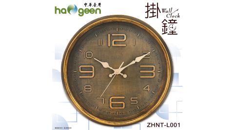 中華豪井 14吋靜音掃描掛鐘 ZHNT-L001