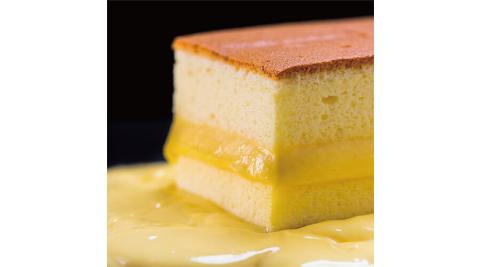 【樂樂甜點】樂樂牛奶蛋糕
