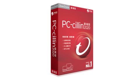 【TREND 趨勢】PC-cillin 2020 雲端版2年3台(盒裝)
