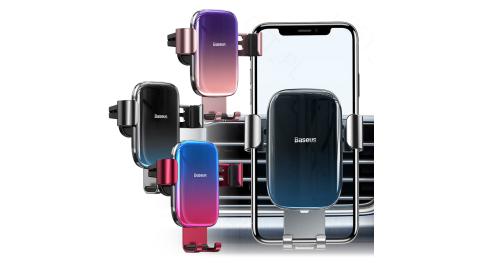 Baseus倍思 琉光重力車用支架 冷氣口支架卡扣式 全新自動鎖緊出風口 通用手機支架