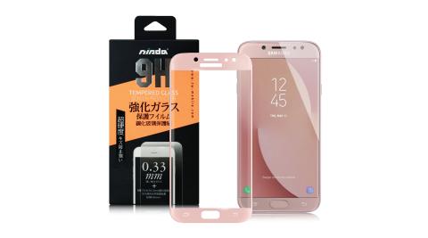 NISDA Samsung Galaxy J7 Pro 滿版鋼化玻璃保護貼-粉色