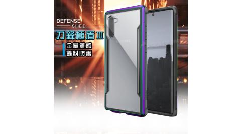 DEFENSE 刀鋒極盾Ⅲ 三星 Samsung Galaxy Note10 耐撞擊防摔手機殼(繽紛虹) 防摔殼 保護殼