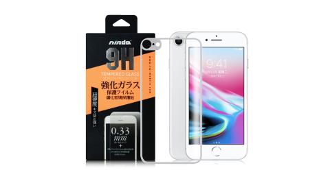 NISDA iPhone 8 4.7吋 背面滿版鋼化玻璃保護貼-白色