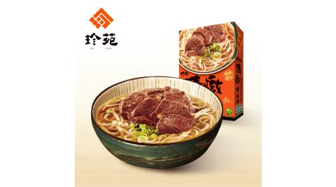 《珍苑》清燉牛肉麵(常溫)(530g/份,共2份)