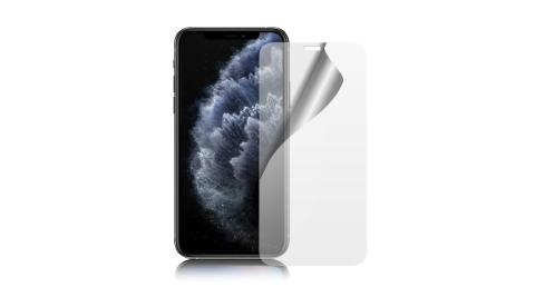 NISDA for iPhone 11 6.1 霧面防眩螢幕保護貼-非滿版 2張一組
