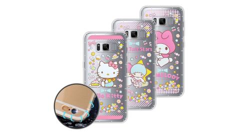 三麗鷗授權正版 Hello Kitty Samsung Galaxy S8 糖果系列 空壓氣墊保護殼