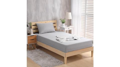 LAMINA 條紋灰 綠能涼感紗抗菌針織枕套床包組(單人)