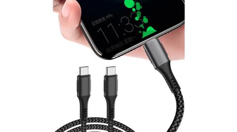 WiWU 100W大功率 USB C to C PD傳輸充電線-200CM 高純度無氧銅芯線