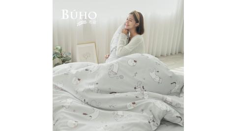 BUHO《喵星踩踩》單人床包+雙人舖棉兩用被三件組