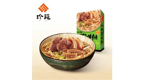 《珍苑》清燉牛筋牛肚牛肉麵(常溫)(530g/份,共2份)