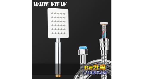 【WIDE VIEW】不鏽鋼增壓方形蓮蓬頭蛇管組(OY-SH08-NP)