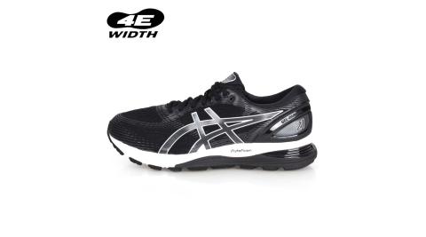 ASICS GEL-NIMBUS 21 男慢跑鞋-4E-路跑 寬楦 亞瑟士 黑白@1011A168-001@