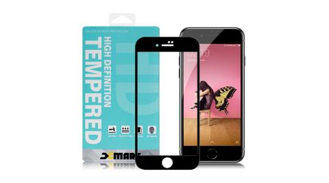 Xmart for iPhone SE 2020/SE2 超透滿版 2.5D鋼化玻璃貼-黑
