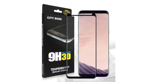 VXTRA 全膠貼合 三星 Samsung Galaxy S8+/S8 Plus 3D滿版疏水疏油9H鋼化頂級玻璃膜(黑)