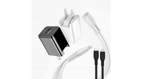 MyStyle PD(Type-C輸出)閃充+QC3.0 雙孔閃充組(配MFI認證C to Lightning線1米)for iphone11/Xs/XR