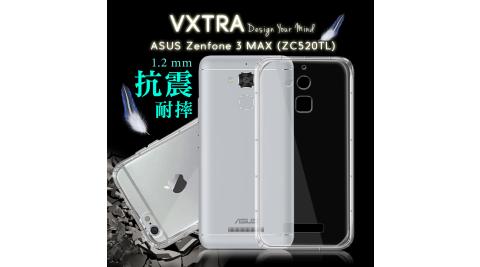 VXTRA 華碩 ASUS ZenFone 3 Max ZC520TL 防摔抗震氣墊保護殼 保護套