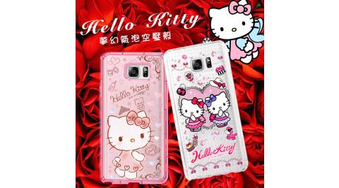 三麗鷗授權正版 Hello Kitty貓 Samsung Galaxy S7 5.1吋 夢幻氣泡空壓防震殼